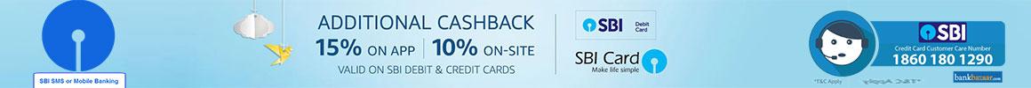 cashback inspire banner